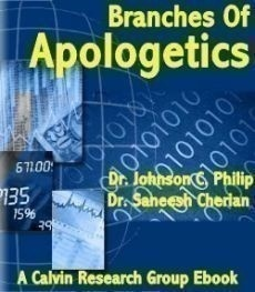 Ebook cover: Branches of Apologetics
