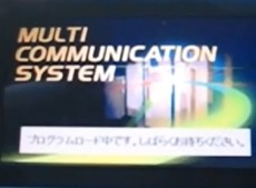 Ebook cover: Mitsubishi Multi Media Communication System English Instruction Manual