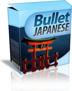 Ebook cover: Speak Japanese Fast