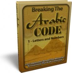 Ebook cover: Breaking The Arabic Code
