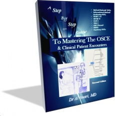 Ebook cover: Guide to Mastering the OSCEs