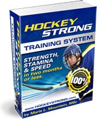 Ebook cover: HOCKEYSTRONG Training System