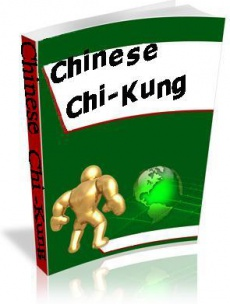 Ebook cover: Chinese Chi-Kung