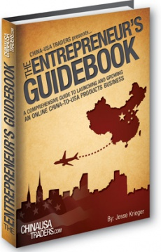 Ebook cover: The Elite China-USA Traders Business System