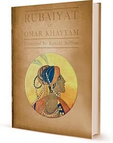 Ebook cover: The Rubaiyat of Omar Khayyam - Balfour Edition