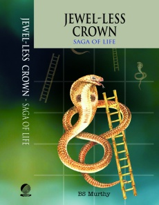 Ebook cover: Jewel-less Crown