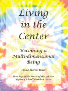 Ebook cover: Living In the Center