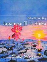 Ebook cover: Modern Day Japanese Haiku
