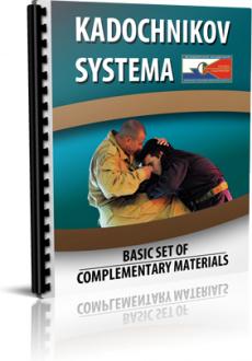 Ebook cover: Kadochnikov Systema