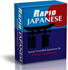 Ebook cover: Rapid Japanese
