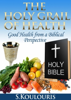 Ebook cover: The Holy Grail of Health