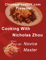 Ebook cover: Cooking With Nicholas Zhou: From Novice To Master